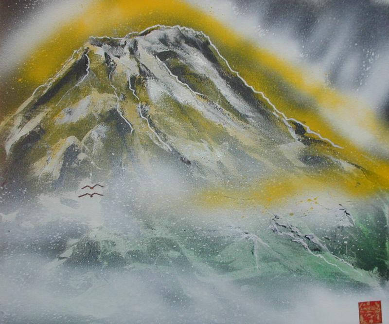 充滿濕氣的山