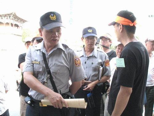 專欺負台灣人的死條子