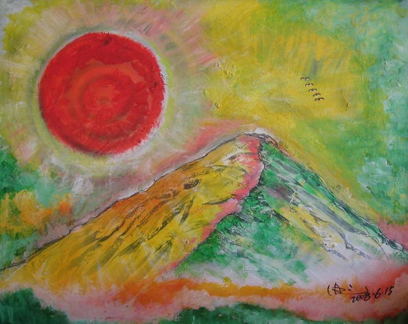 聖山 Holy Mountain
